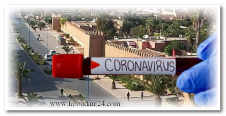 إصابة جديدة بفيروس كورونا بتزنيت بعد تسجيل 4 خالات تعافي.