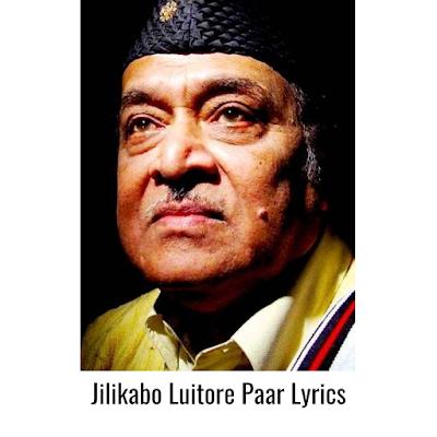 Jilikabo Luitore Paar Lyrics
