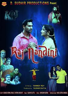 Raj Nandani Hindi Movie