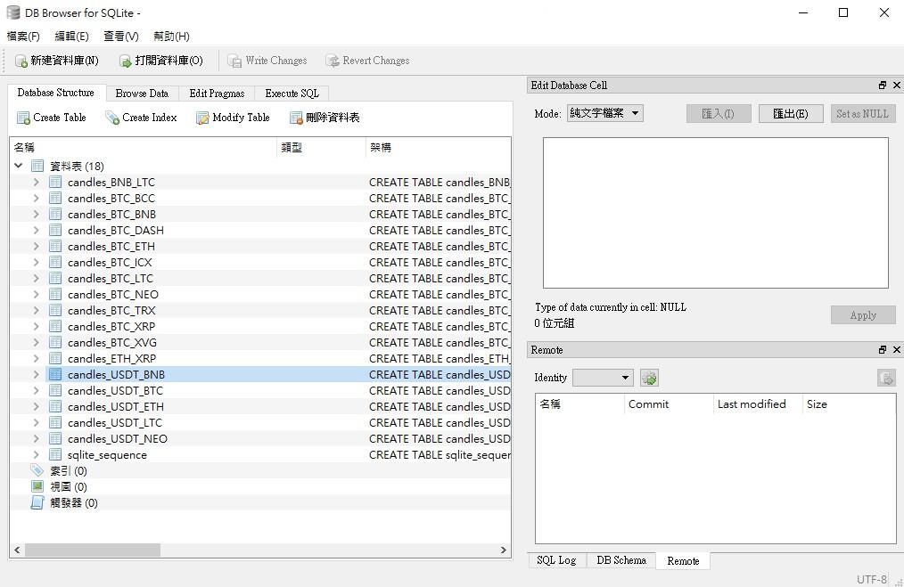 SQLite 的 .db 檔案怎麼開?透過 DB Browser 修改、刪除資料庫內的資料表 (修改 Gekko Datasets history)