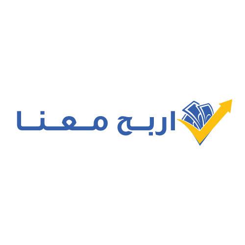اربح معنا مدونة للربح بمختلف الطرق عبر الإنترنت
