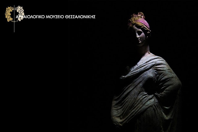 'Figurines: A Microcosmos of Clay' at the Archaeological Museum of Thessaloniki