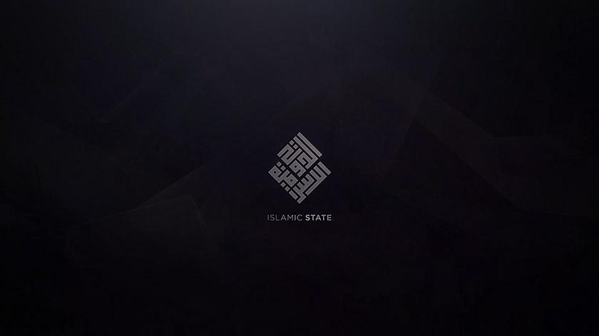 Скріншот з відео «Ісламської Держави»