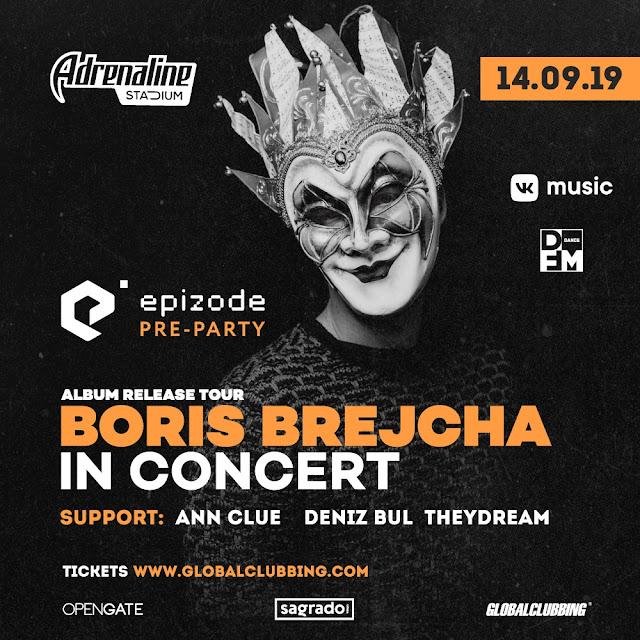 Boris Brejcha в России