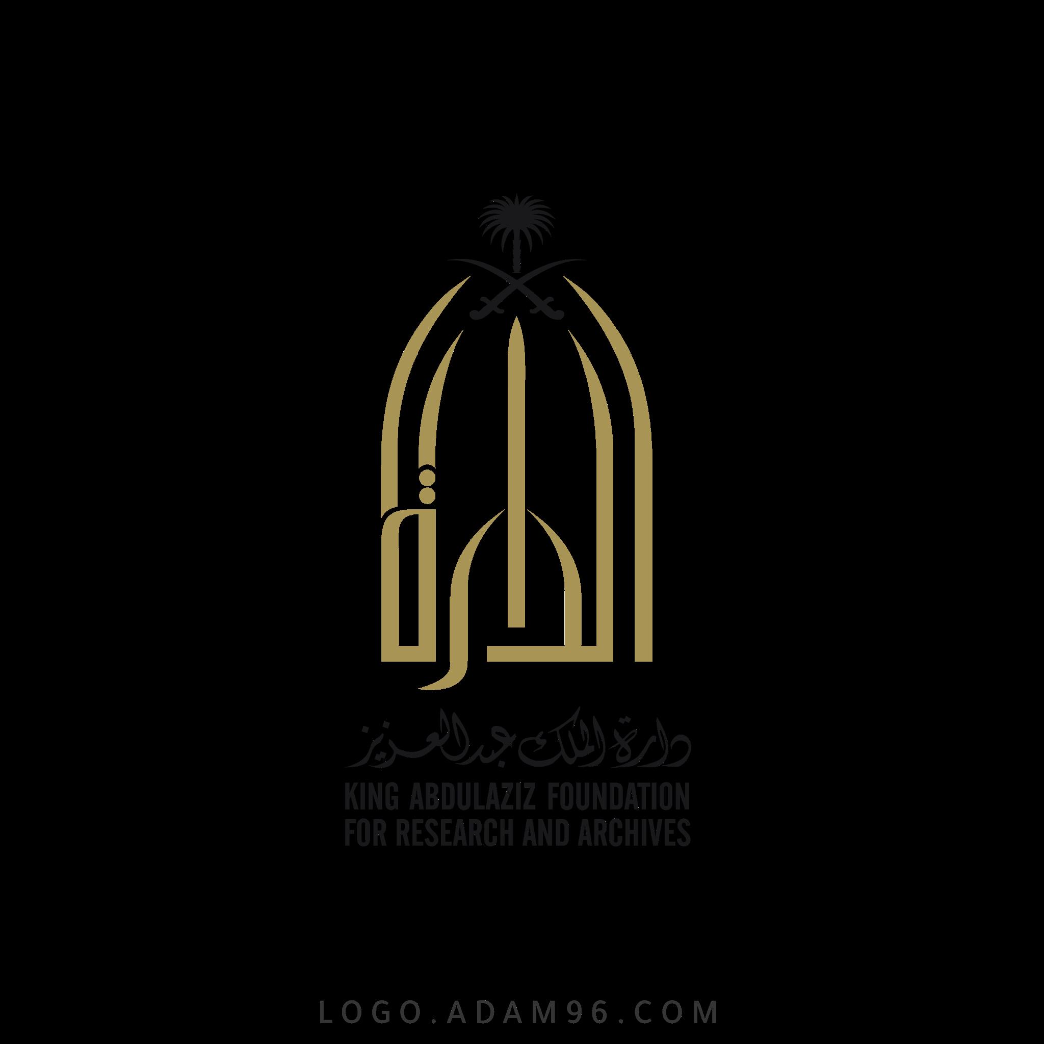 تحميل شعار ادارة الملك عبد العزيز لوجو رسمي عالي الجودة PNG