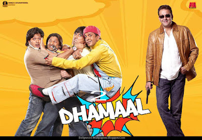 Best Comedy Bollywood Movie to watch during covid 19 lockdown