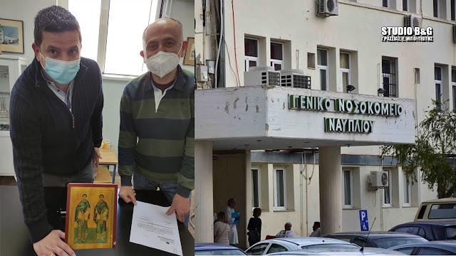 Νέος μόνιμος γυναικολόγος ορκίστηκε στο Νοσοκομείο Ναυπλίου