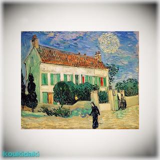 Πίνακας ζωγραφικής Vincent Van Gogh (White House at Night, 1890)