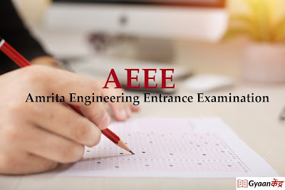 AEEE 2019 Entrance Exam : Eligibility, Application Form, Admit Card, Syllabus, Pattern, Result