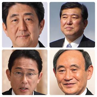 左上:安倍総理、右上:石破茂 左下:岸田文雄 右下:菅官房長官