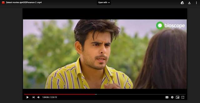 .পোড়ামন ২. বাংলা ফুল মুভি । .PoraMon 2. Full HD Movie Watch