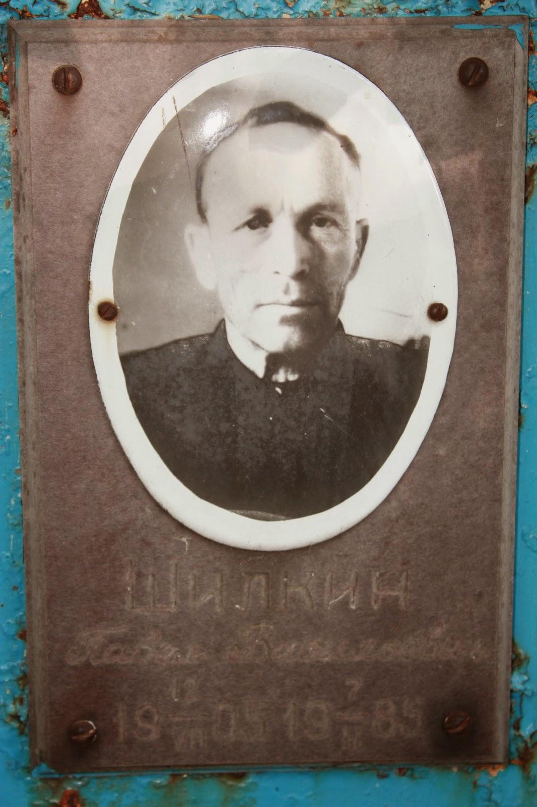 Капасово мордовия фото