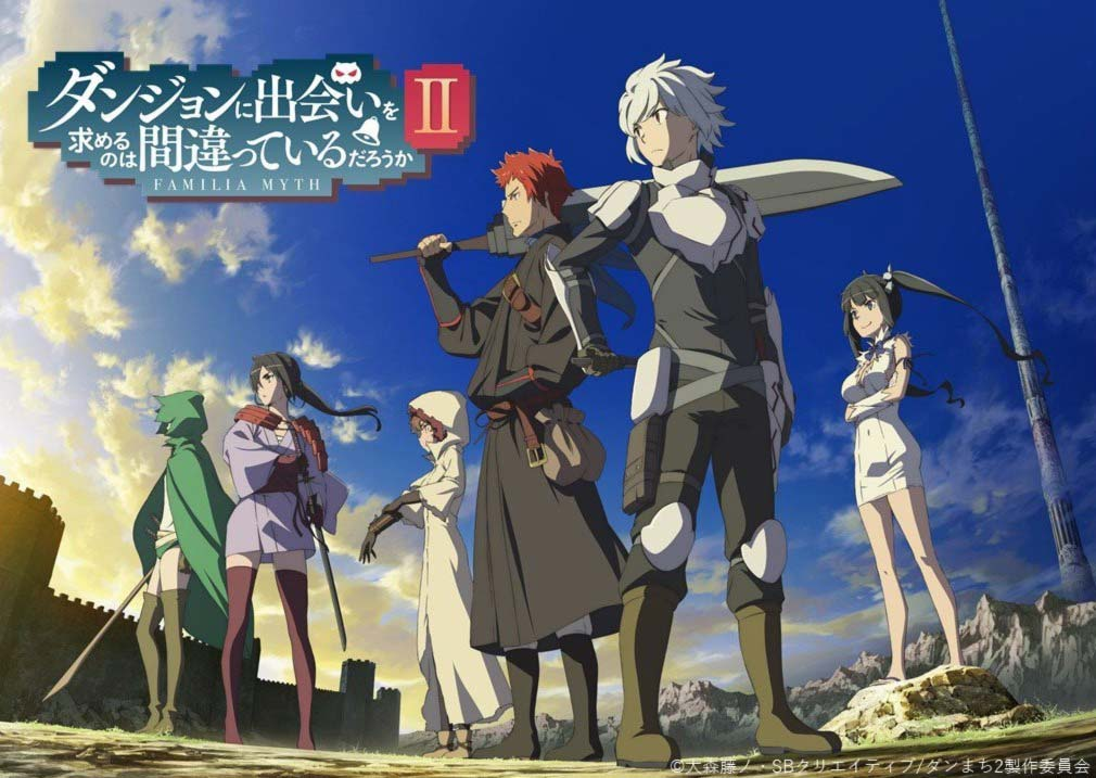 DanMachi anime temporada 2