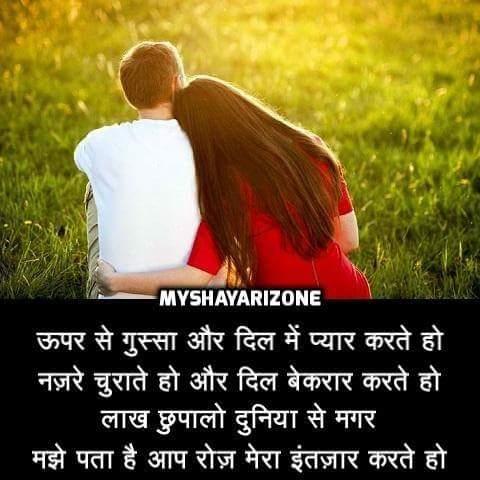 Sad Love Shayari   Koi Ishara To Karo