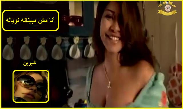 شيرين عبد الوهاب واجمل اغانيها 4| 2020|انا مش مبيناله