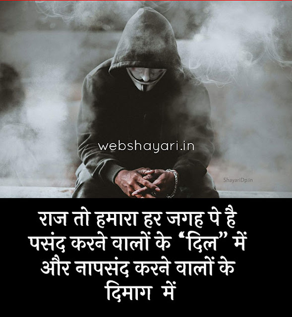 bhaigiri status shayari boy