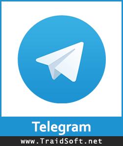 تحميل برنامج Telegram Messenger عربي مجاناً