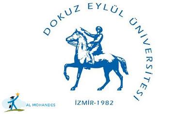 جامعة دوكوز ايلول يوس عام 2021