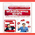 কমিউনিকেশন হ্যাকস Pdf-Communication Hacks pdf book download by Ayman Sadiq and Sadman Sadik
