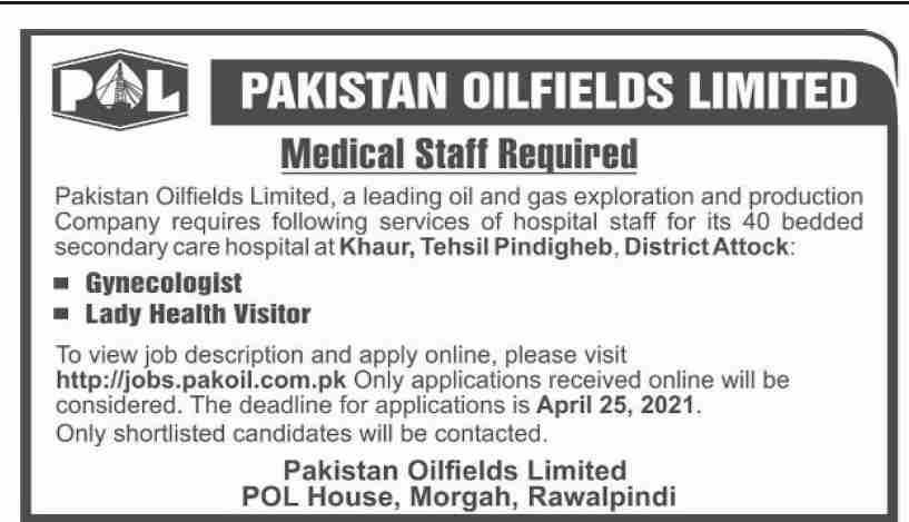 Pakistan Oilfields Limited (POL) Jobs 2021 in Pakistan