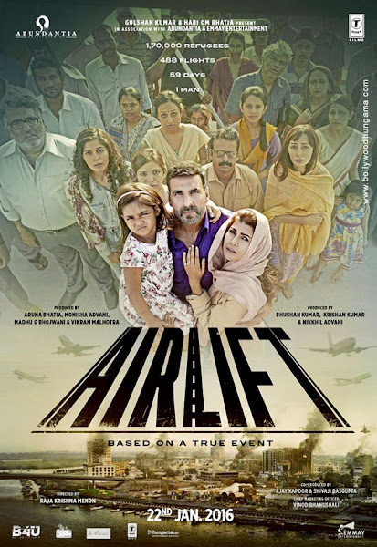 Airlift (2016) Movie Poster No. 5