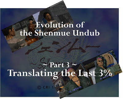 Evolution of the Shenmue Undub Part 3: Translating the Last 3%