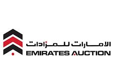 وظائف الإمارات للمزادات في دبي الامارات العربية المتحدة للمواطنين والمقيمين 2021