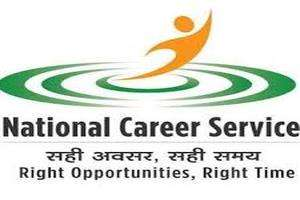 National Career Service NCS Registration