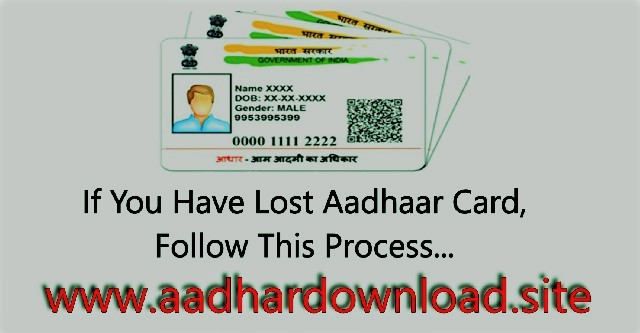 Aadhar-Card-Updates