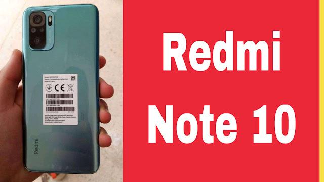 مواصفات هاتف Redmi Note 10