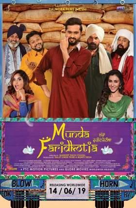 Munda Faridkotia 2019 Punjabi 350MB HDRip 480p
