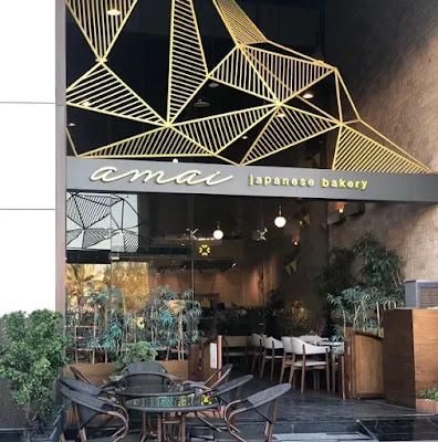 مخبز ومطعم اماي - amai الياباني | المنيو ورقم الهاتف والعنوان