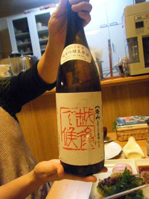 Sake enak di jepang