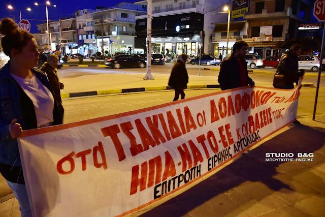 Συλλαλητήριο της Επιτροπής Ειρήνης Αργολίδας κατά της συμφωνίας Ελλάδας - ΗΠΑ για τις βάσεις