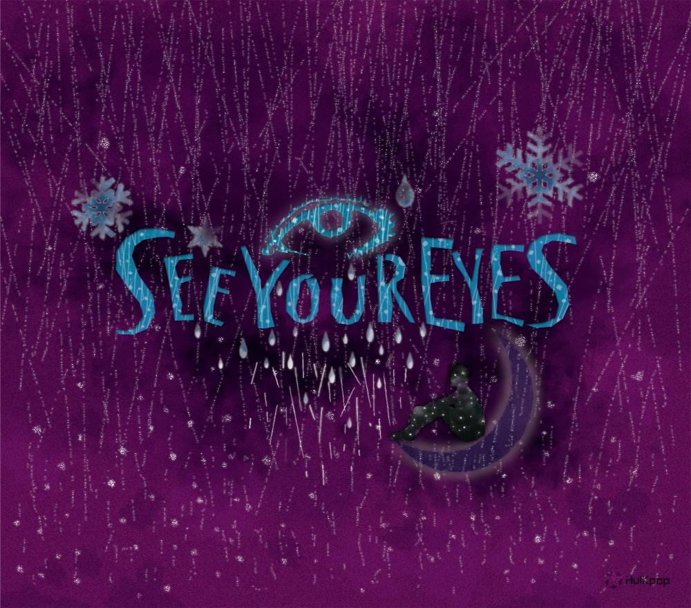 Jannabi – See Your Eyes – EP