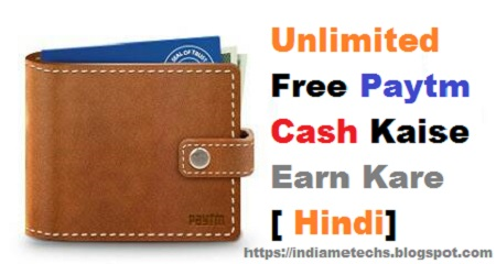 Unlimited Free Paytm Cash Kaise Earn Kare