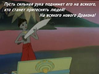 Дракон мультфильм
