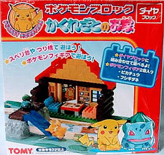 Pokemon Block Hidden Village House Kawada Diablock