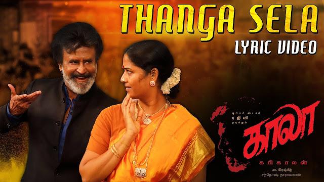 Thanga Sela Lyrics - Kaala