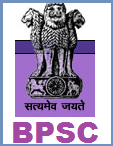 Bihar Public Service Commission, BPSC, civil judge, BIhar, Graduation, freejobalert, Latest Jobs, PSC, Public Service Commission, bpsc logo