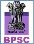 Bihar Public Service Commission, BPSC, PSC, Public Service Commission, BIhar, Lecturer, Graduation, freejobalert, Sarkari Naukri, Latest Jobs, Hot Jobs, bpsc logo
