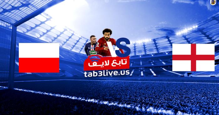 نتيجة مباراة إنجلترا وبولندا اليوم 2021/03/31 تصفيات كأس العالم