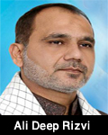 http://www.humaliwalayazadar.com/2016/01/ali-deep-rizvi-manqabat-2009-to-2016.html