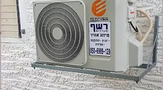 reparacion aire 102-1
