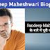 Sandeep Maheshwari Biography in Hindi - Motivational Quotes