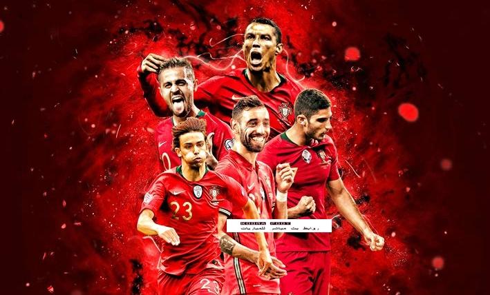 موعد مباراة  البرتغال وإيرلندا