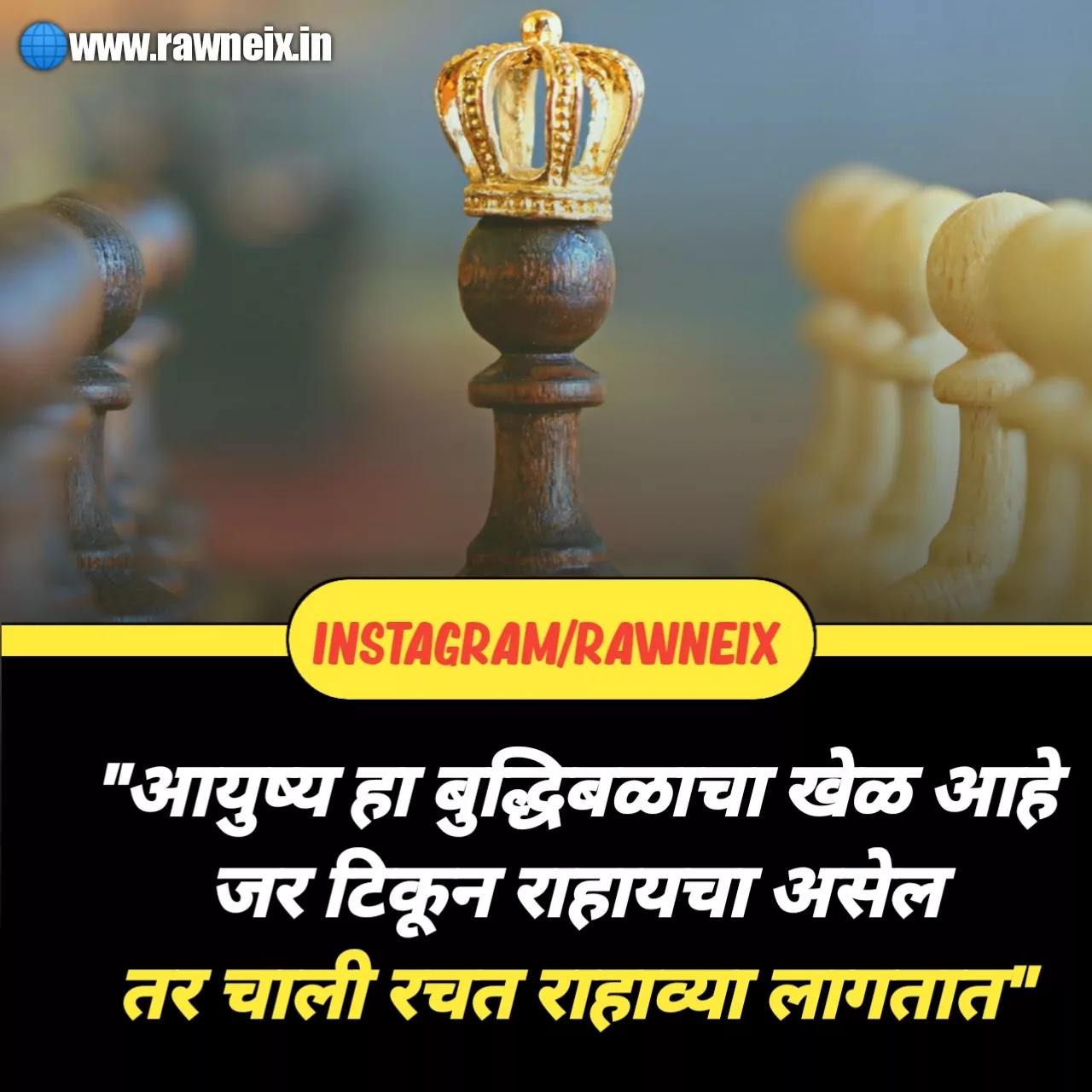 Powerful Motivational Quotes In Marathi