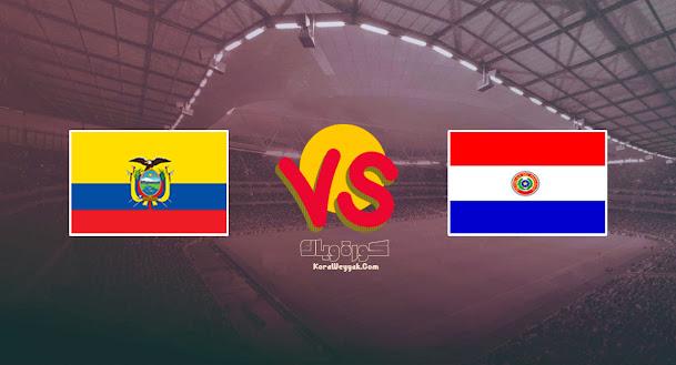 نتيجة مباراة الإكوادور وباراجواي اليوم 2 سبتمبر 2021 في تصفيات أمريكا الجنوبية المؤهلة لكأس العالم 2022