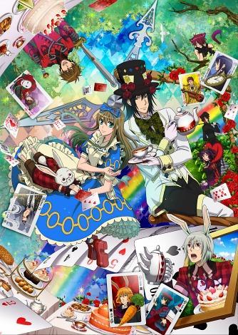Heart no Kuni no Alice (Video Game) - TV Tropes