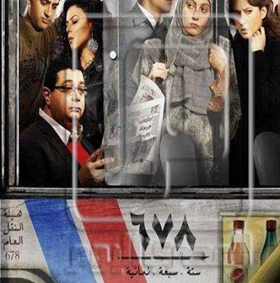 أفلام مصرية عربية أكشن كوميدي مسلسلات أجنبيو مترجمة رومانسيه